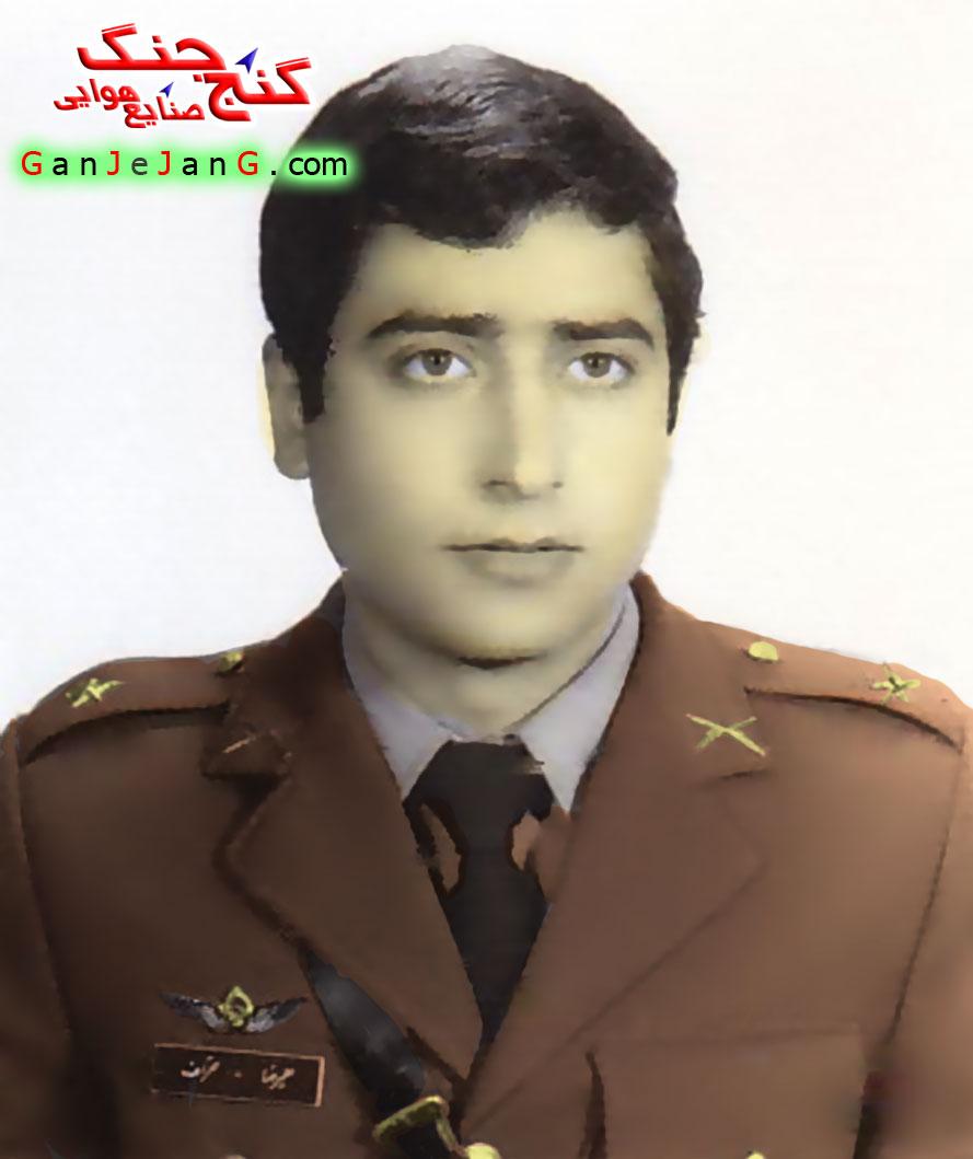 http://ganjejang.com/images/haraf-424.jpg