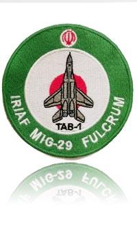 آرم سینه هواپیمای شکاری رهگیر میگ-29