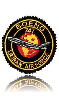 آرم سینه بویینگ 747 سوخترسان نیروی هوایی