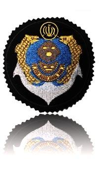 آرم سینه-بازوی شماره دو نیروی دریایی