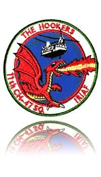 آرم سینه هلیکوپتر شینوک (ch-47) اژدها