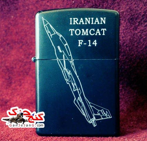 زیپو طرح اف-14 ایرانی (تامکت) پشت و رو