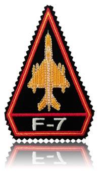 آرم بازوی اف-7 شماره دو