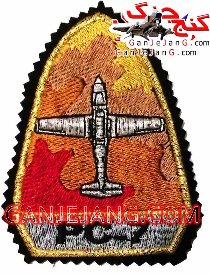 آرم بازوی هواپیمای آموزشی نیروی هوایی پی سی 7 ، PC-7