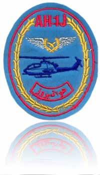آرم سینه هلیکوپتر ah1-j (کبرا) پس زمینه آبی
