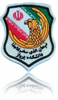 آرم سینه دانشکده پرواز نیروی هوایی