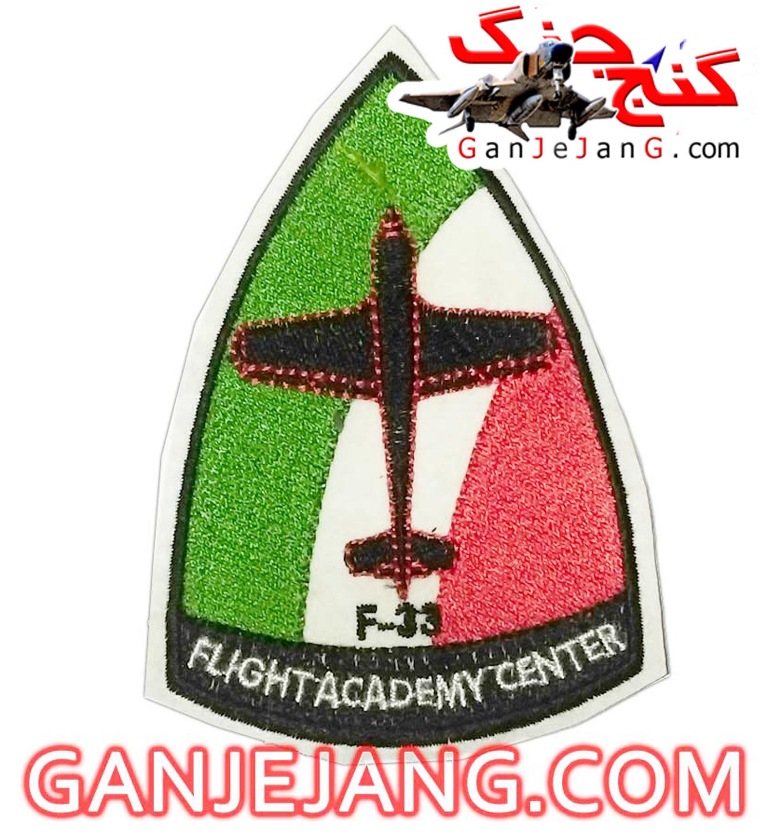 آرم سینه هواپیمای آموزشی بونانزایa ایرانی (اف-33)