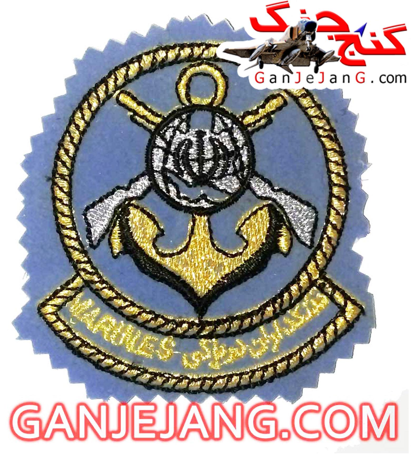 آرم بازوی شماره یک تفنگداران دریایی