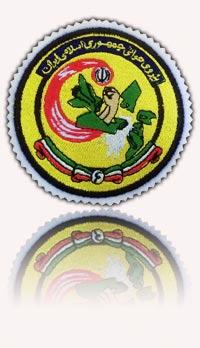 پچ تکخالان جنگ ایران و عراق (تمام دوخت)