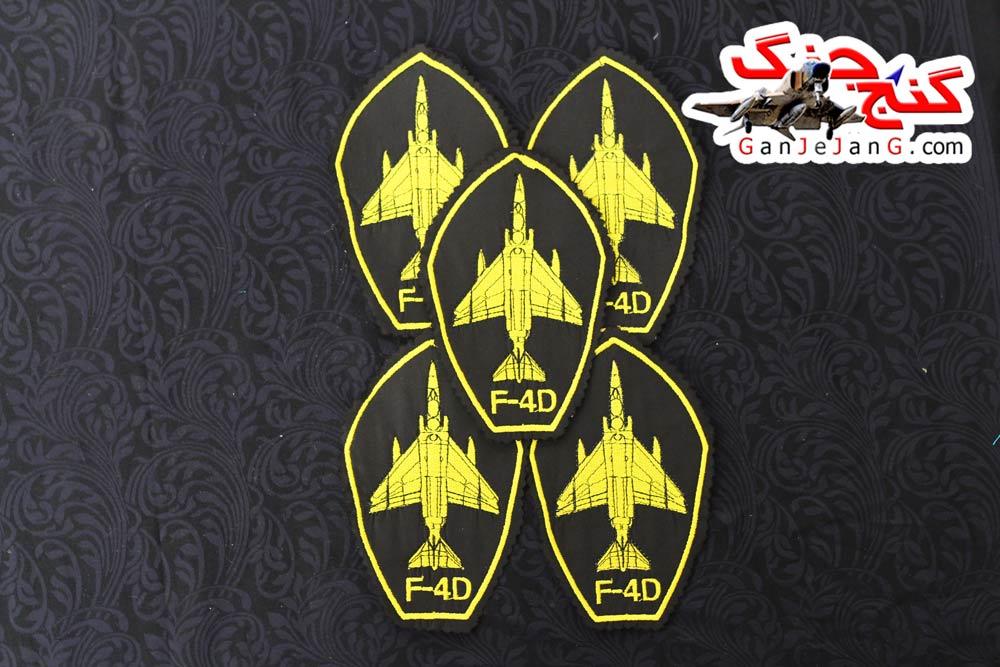 آرم بازوی فانتوم اف-4 دی F-4D