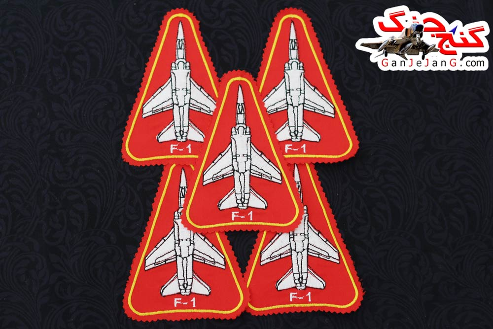 آرم بازوی شکاری میراژ اف 1 (ایرانی)