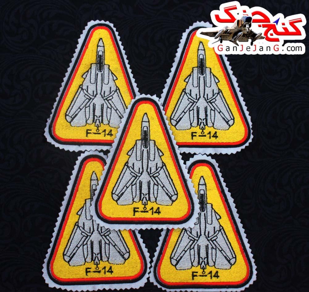 آرم بازو تمام دوخت خلبان کابین عقب تامکت اف-14