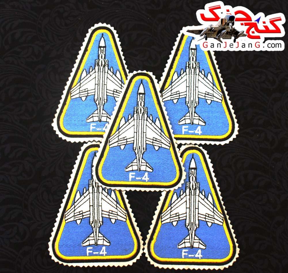آرم بازو تمام دوخت خلبان لیدر چهارم اف-4 فانتوم