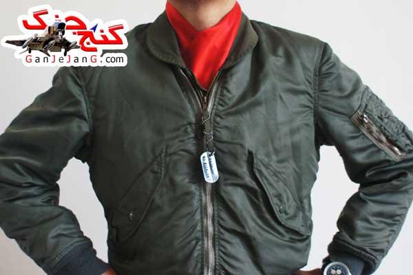 دستمال گردن خلبانی شکاری شماره دوازده + دستمال جیب کت