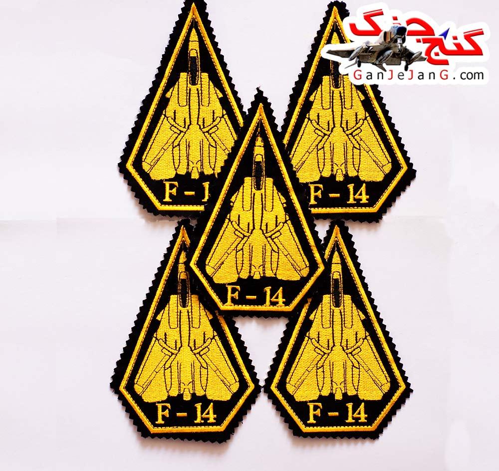 آرم بازو  پنج ضلعی تامکت زرد